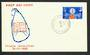 CEYLON 1959 Pirivena Universities on first day cover. - 31941 - FDC