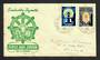 CEYLON 1958 Buddha Jayanti. Surcharge cancelled. Set of 2 on first day cover. - 31944 - FDC
