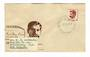AUSTRALIA 1949 Henry Lawson on illustrated first day cover. - 32016 - FDC
