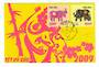 VIETNAM 2009 Year of the Buffalo. Postcard of with two stamps. Elephant and Buffalo. - 32040 - Postcard