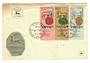 ISRAEL 1957 Jewish New Year. Set of 3 with tabs on first day cover. - 32044 - FDC