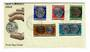 PAPUA NEW GUINEA 1975 New Coinage. Set of 5 on first day cover. - 32128 - FDC