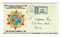 FIJI 1963 Commonwealth Cable on first day cover. - 32130 - FDC