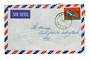 PAPUA NEW GUINEA 1971  Letter from Kainantu to Lae. - 32164 - PostalHist
