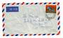 PAPUA NEW GUINEA 1970  Airmail Letter from Kerema to Port Moresby. Cover a bit crumpled. - 32165 - PostalHist