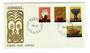 PAPUA NEW GUINEA 1970 Native Artifacts. Set of 4 on first day cover. - 32180 - FDC