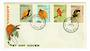 PAPUA NEW GUINEA 1970 Fauna Conservation. Birds of Paradise. Set of 4 on first day cover. - 32185 - FDC