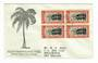 SAMOA 1946 Peace 6d + 8d in blocks on first day covers. - 32191 - FDC