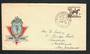 AUSTRALIA 1960 Melbourne Cup on first day cover. - 32212 - FDC