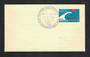AUSTRALIA 1970 Cover 3rd State Girl Guide Camp. - 32220 - PostalHist