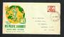 AUSTRALIA 1949 Scout Jamboree on first day cover. - 32236 - FDC