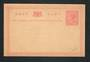 VICTORIA Early Postal Stationery Postcard Victoria 1st 1d Vermilion. - 32239 - PostalStaty