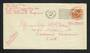 USA 1947 Air Letter with slogan cancel US Army Postal Service. Revalued 5c envelope.