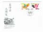TAIWAN 1996 30th Anniversary of the Tzu-Chi Foundation. Set of 2 on first day cover. - 32405 - FDC