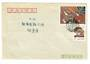 CHINA 1991 Cover. - 32407 - PostalHist