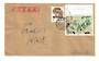 CHINA 1992 Cover. - 32409 - PostalHist