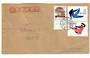 CHINA 1990 Internal letter. - 32414 - PostalHist