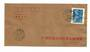 CHINA 1985 Internal letter. Very tidy. - 32415 - PostalHist