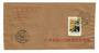 CHINA 1985 Internal letter. Very tidy. - 32417 - PostalHist
