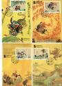 CHINA 1989 Outlaws of the Marsh. Second series. Set of 4 on Maxim Cards. - 32481 - FDC
