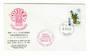 TAIWAN 1982 Bofilex '82 International Stamp Exhibition. Special Postmark. - 32488 - PostalHist