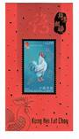 HONG KONG CHINA 2005 Roosters. Beautiful Packets issued by the Post Office. Set of 4. - 32494 -