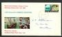 NEW ZEALAND 1969 Definitive 7c on illustrated first day cover 8/12/1969. - 34769 - FDC