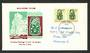 NEW ZEALAND 1967 Definitive 15c Green Tiki on illustrated first day cover. - 35069 - FDC