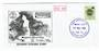 NEW ZEALAND 1988 Stampways Document Exchange on first day cover 16/9/1988. Waitomo Caves Store Limited. - 36068 - PostalHist