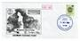NEW ZEALAND 1988 Stampways Document Exchange on first day cover 16/9/1988. Taharoa Superette. - 36069 - PostalHist