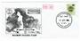 NEW ZEALAND 1988 Stampways Document Exchange on first day cover 16/9/1988. Meat Tavern Te Kuiti. - 36071 - PostalHist