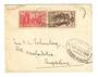FRENCH INDIAN SETTLEMENTS 1938 Letter from Pondicherry to England. - 37515 - PostalHist