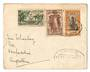 FRENCH INDIAN SETTLEMENTS 1938 Letter from Pondicherry to England. - 37518 - PostalHist