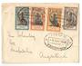 FRENCH INDIAN SETTLEMENTS 1938 Letter from Pondicherry to England. - 37521 - PostalHist