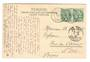 LEVANT 1912 Carte Postale to France. - 37559 - PostalHist