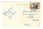 FRENCH WEST AFRICA 1956 Postcard of General Mangin posted from Senegal to France. - 37565 - PostalHist