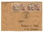 FRENCH WEST AFRICA 1961 Front from Dakar Senegal to France. - 37571 - PostalHist