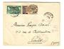 GABON 1932 Letter from Libreville to Paris. - 37576 - PostalHist