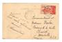 GABON 1923 Postcard of Cap Lopez. Arrivee de De Brazza (1905). Posted from Port-Gentil to France. - 37587 - PostalHist