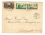 FRENCH EQUATORIAL AFRICA  1930 Letter from Lambarene to Brazzaville. Has one MIDDLE CONGO stamp. The back is damaged. - 37596 -