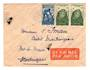 FRENCH WEST AFRICA 1949 Letter from Conakry to Martinique. - 37597 - PostalHist