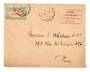 GUADELOUPE 1912 Letter to Paris. - 37601 - PostalHist