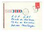 GUADELOUPE 1975 Airmail Letter from Pointe a Pitre to France. - 37609 - PostalHist