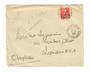 GUADELOUPE 1950 Airmail Letter from Pointe a Pitre to London. - 37610 - PostalHist