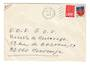 GUADELOUPE 1977 Airmail Letter from Pointe a Pitre to Paris. - 37614 - PostalHist