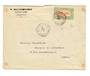 GUADELOUPE 1931 Letter from Basse-Terre to Paris. - 37616 - PostalHist
