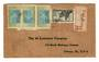 IVORY COAST 1933 Registered Letter from Abidjan to Chicago. - 37632 - PostalHist