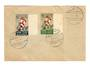 LEBANON 1959 16th Anniversary of Independence. Set of 2 on unaddressed cover. - 37657 - PostalHist