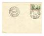 MALAGASY REPUBLIC 1960 Definitive 15fr on first day cover. - 37691 - FDC