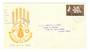 MALTA 1963 Freedom from Hunger on first day cover. - 37707 - FDC